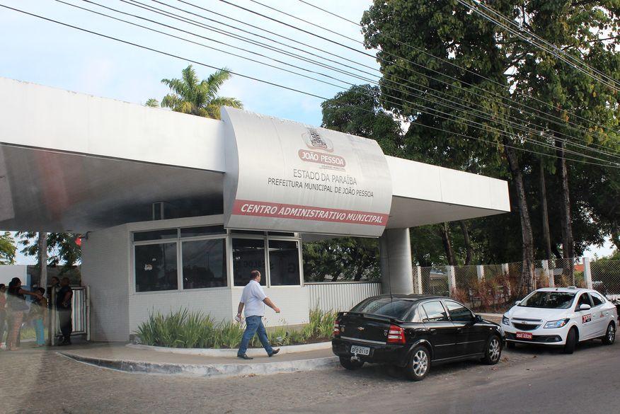 centro_administrativo_municipal1_foto-walla_santos